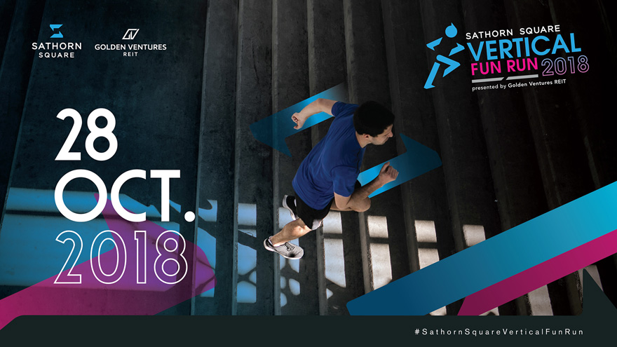 Vertical Fun Run 2018